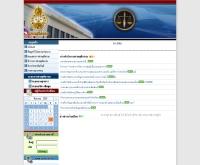 ศาลจังหวัดศรีสะเกษ - judiciary.go.th/sskc