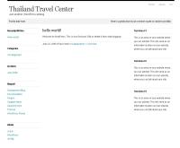 ไทยแลนด์ทราเวลเซ็นเตอร์ - thailandtravelcenter.com
