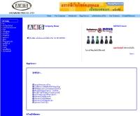 บริษัท เอโฟร์เอส มาร์เก็ตติ้ง จำกัด - a4s-thai.com
