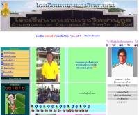 โรงเรียนหนองแวงวิทยานุกูล   - school.obec.go.th/nongwang1