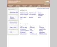 บริษัท โกลด์ แคทส์ มาร์เก็ตติ้ง จำกัด - goldcatsmarketing.com