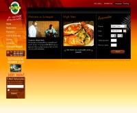 สุดทางรักเรสเตอรอง - suttangrak.com