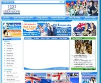 สถาบัน IEO STUDY ABROAD (International Exchange Organization) - ieostudyabroad.com