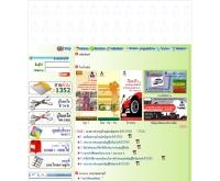 บริษัท ไทยเศรษฐกิจประกันภัย จำกัด (มหาชน) - tsi.co.th
