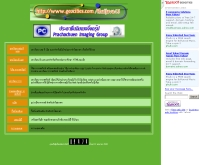 ไทยจาวา41 - geocities.com/thaijava41/index.htm