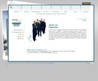 บริษัท มิตรเทคนิคัลคอนซัลแท้นท์ จำกัด  - mitr.co.th