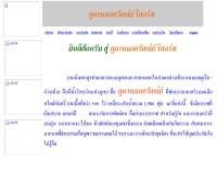 ภูผาหมอก วัลเล่ย์ รีสอร์ท - phuphamokvalley.com
