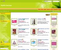 เฮลล์คอนชั่นดอทคอม - health-concious.com
