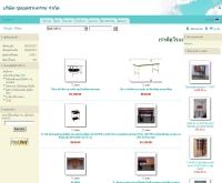 บริษัท ซูมอุตสาหกรรม จำกัด  - zoomindustry.com