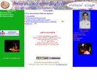 ที่ทำการปกครองจังหวัดสุโขทัย - geocities.com/dopa_sukhothai