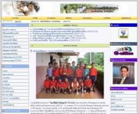 โรงเรียนบ้านดงบังซับสมบูรณ์ - bandongbang.com