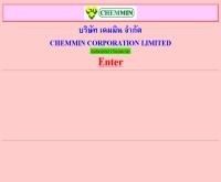 บริษัท เคมมิน จำกัด - chemmin.co.th