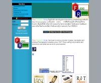 เฟลโก้ รีเสิร์ท คอปเปอร์เรชั่น - flexoresearch.com
