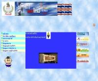 ศูนย์การกีฬาแห่งประเทศไทยจังหวัดสระบุรี - sat.or.th/saraburi