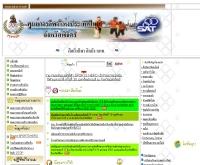 การกีฬาแห่งประเทศไทย จังหวัดพิจิตร - sat.or.th/pijit
