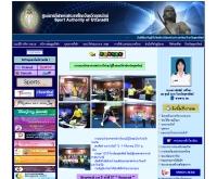 ศูนย์การกีฬาแห่งประเทศไทย จังหวัดอุตรดิตถ์ - sat.or.th/uttaradit