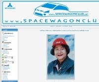 สเปซวากอนคลับ - spacewagonclub.net