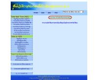 ศูนย์ปฏิบัติการสำนักงานเขตพื้นที่การศึกษาสมุทรปราการ เขต 2 - aoc.samutprakan2.com