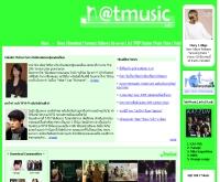 นอทมิวสิค - notmusic.info