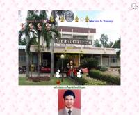 โรงพยาบาลท่ายาง - hospital.moph.go.th/thayang