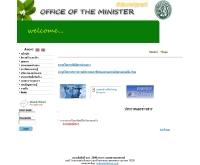 สำนักงานรัฐมนตรี กระทรวงเกษตรและสหกรณ์ - moac.go.th/builder/om