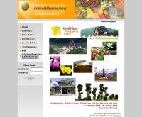 สำนักงานที่ปรึกษาการเกษตรต่างประเทศ สำนักงานปลัดกระทรวงเกษตรและสหกรณ์ - moac.go.th/builder/oaa