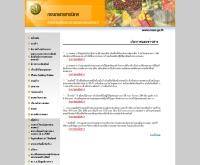 กองเกษตรสารนิเทศ สำนักปลัดกระทรวงเกษตรและสหกรณ์ - moac.go.th/builder/aid
