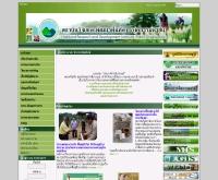 สำนักงานพัฒนาเกษตรที่สูง สำนักงานปลัดกระทรวงเกษตรและสหกรณ์ - moac.go.th/builder/bhad