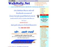 สถาบันฝึกอบรม มัลติ สมาร์ท  - walkrally.netfirms.com