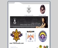 ลูกเสือไทย - thaiscouts.com