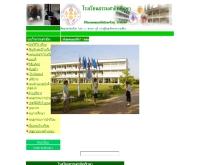 โรงเรียนธรรมสาธิตศึกษา  - www2.se-ed.net/dhammasathit