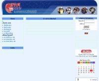 สถาบันทดสอบทางการศึกษาแห่งชาติ - ntthailand.mymaindata.com