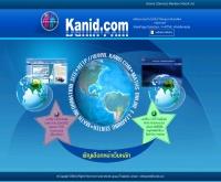 คณิตดอทคอม - kanid.com
