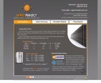 เวคโปรเจคดอทคอม - wakeproject.com