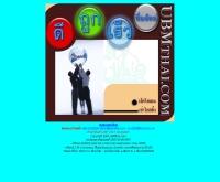 ยูบีเอ็มเว็บดอมคอม - ubmthai.com