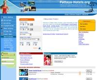 พัทยาโฮเทล - pattaya-hotels.org
