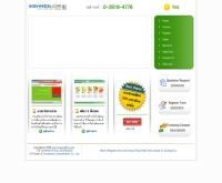 อีซี่เว็บทูยู - easyweb2u.com/