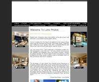 บริษัท ไอส์แลนด์ เทคโนโลยี จำกัด - lunaphuket.com
