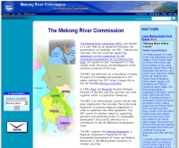 คณะกรรมธิการแม่น้ำโขง - mrcmekong.org