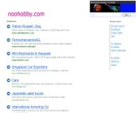 หนูฮ๊อบบี้ - noohobby.com