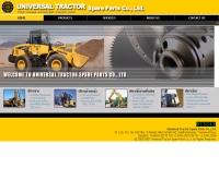 บริษัท จักรวาลอะไหล่แทรกเตอร์ จำกัด - universal-tractor.com