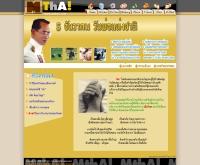 เอ็มไทย : วันพ่อแห่งชาติ  - mthai.com/scoop/fatherday/2548/index.php