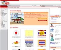 ผู้จัดการ : การ์ดรักในหลวง - www2.manager.co.th/ecard/ecardcate.aspx?EcardCateID=20