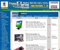คอมพิวเตอร์โฮม - chome.info
