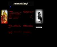 สำนักงานคดีแพ่งธนบุรี - tcivil.ago.go.th