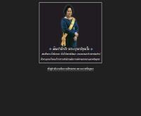 สำนักงานอัยการคดีศาลแขวงพระนครศรีอยุธยา - auty-sum.ago.go.th