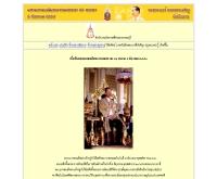 สำนักงานอัยการคดีศาลแขวงชลบุรี - chon-sum.ago.go.th