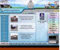 สถานีตำรวจภูธรอำเภอด่านซ้าย จังหวัดเลย - loei.police.go.th/dansai