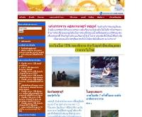 แก่งกระจาน แอดเวนเจอร์ พอยท์ - adventurespoint.com
