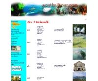 เที่ยวใต้ - southalltour.com